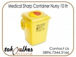 Tempat Sampah Medis | Medical Sharp Container Nurcy 10 Ltr