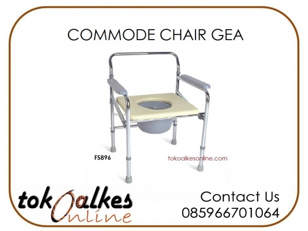 Commode Chair FS896